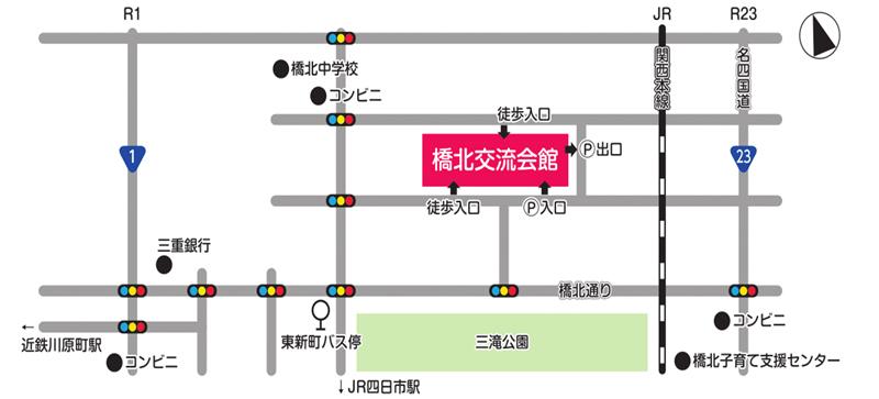 橋北交流会館周辺マップ