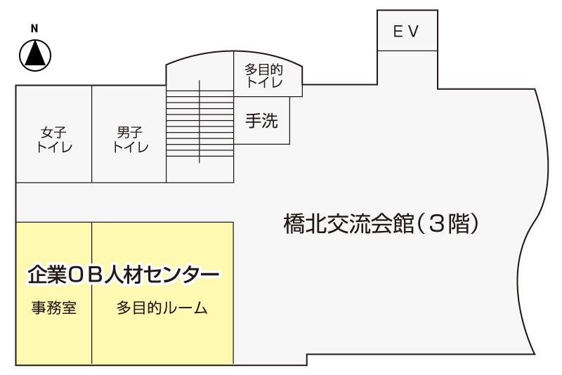 橋北交流会館マップ